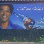 Nenn mich einfach Heidi. Ich habe zwar keine Ahnung, warum. Vielleicht wegen meiner Frisur?